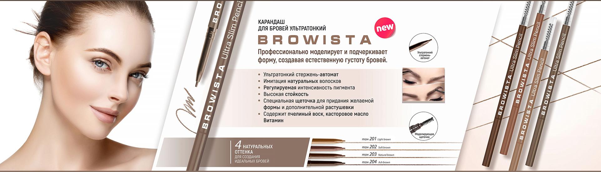 Elf косметика официальный сайт купить bielenda косметика купить в россии